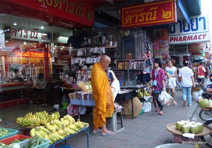 Тайский монах