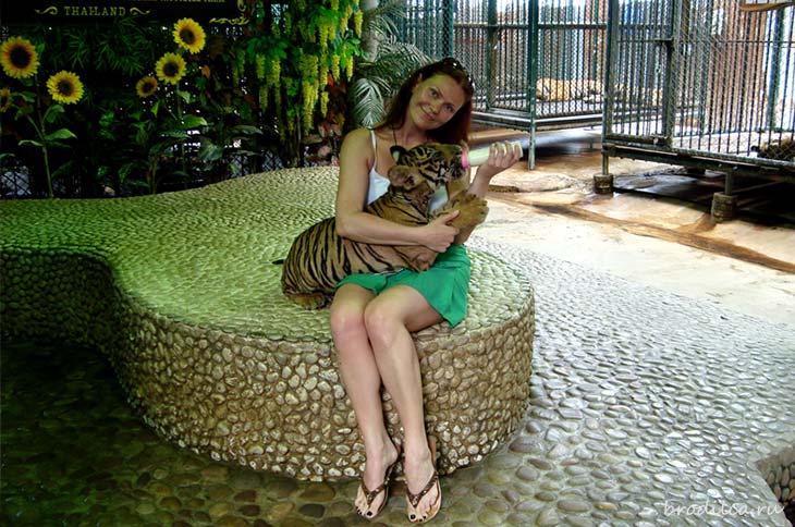 Я и тигрёнок