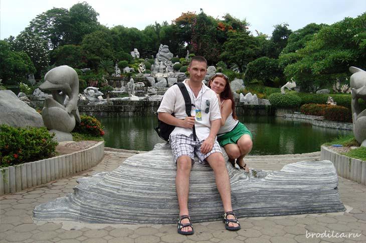 Я и Артём в парке