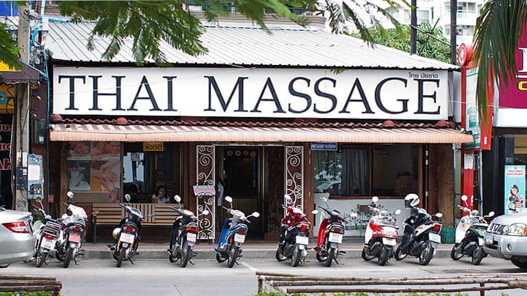 Обязательно сделайте массаж