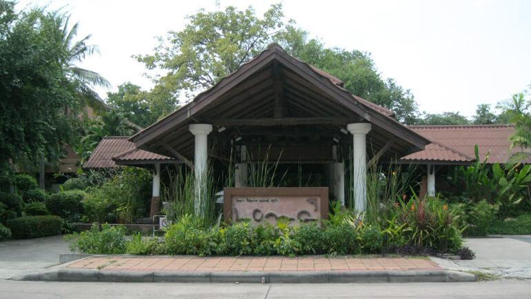 Отель Лома Резорт