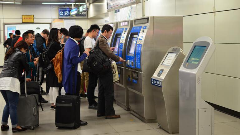 Как купить билет в метро Пекина через автомат