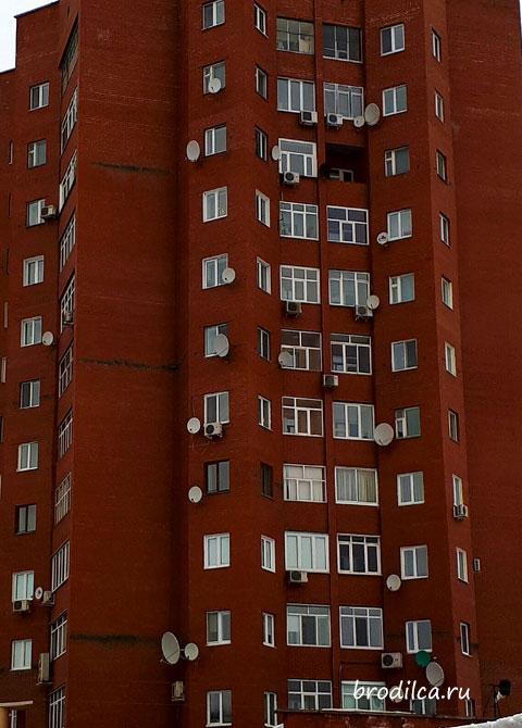 Дом телеманьяков