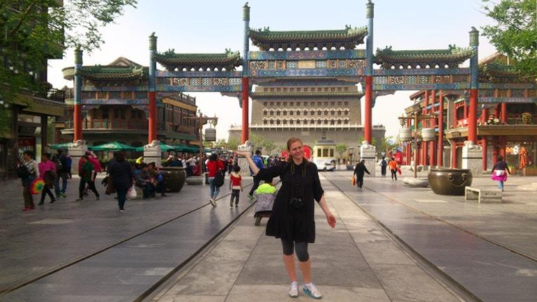 Гуляем по Цяньмэнь