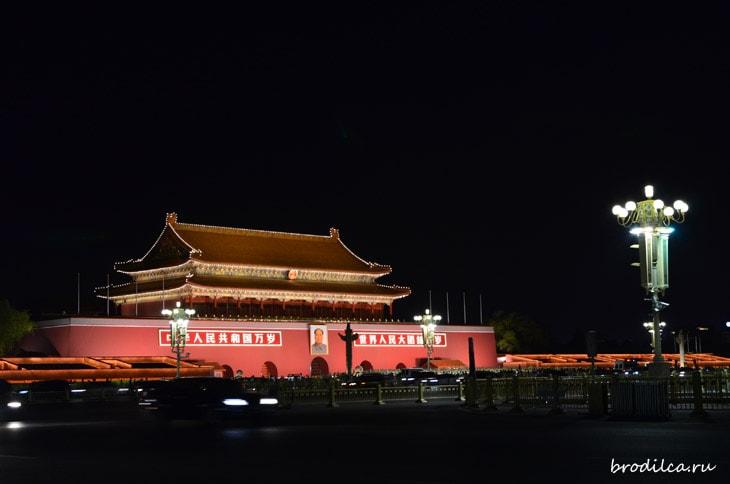 Закат над воротами