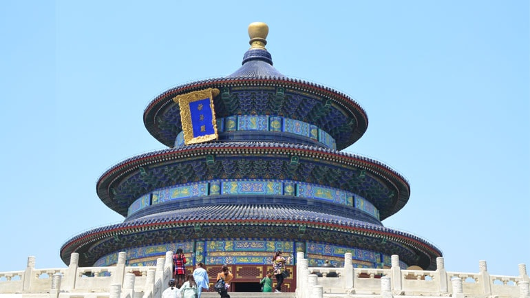 Небесный Храм