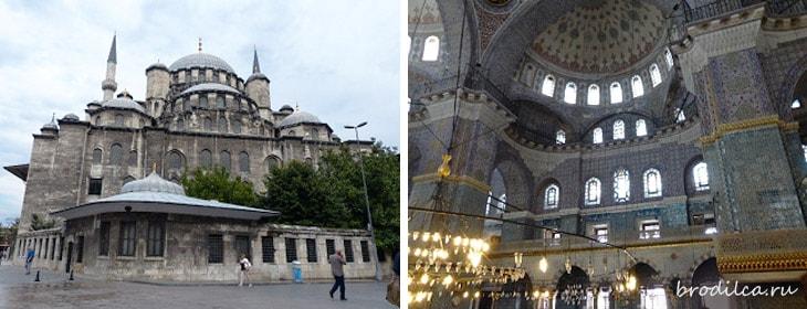 «Новая мечеть»