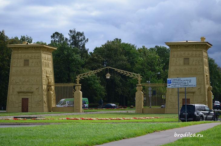 Ворота в Пушкин