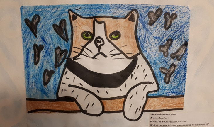 День эрмитажного кота 2017