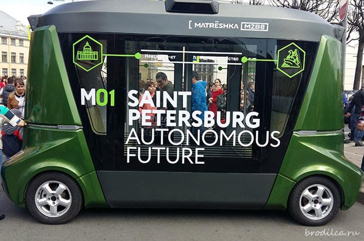 Автобус будущего Matreshka