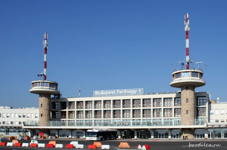 Терминал 1