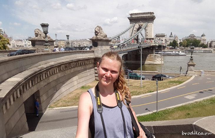 Я у моста Сечени