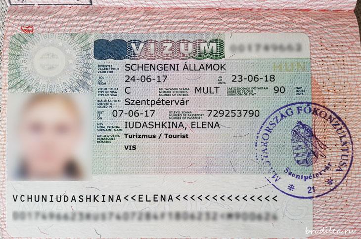 Шенгенская виза в моем паспорте