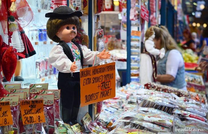 Венгерские куклы