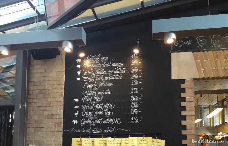 Цены в кафетерии