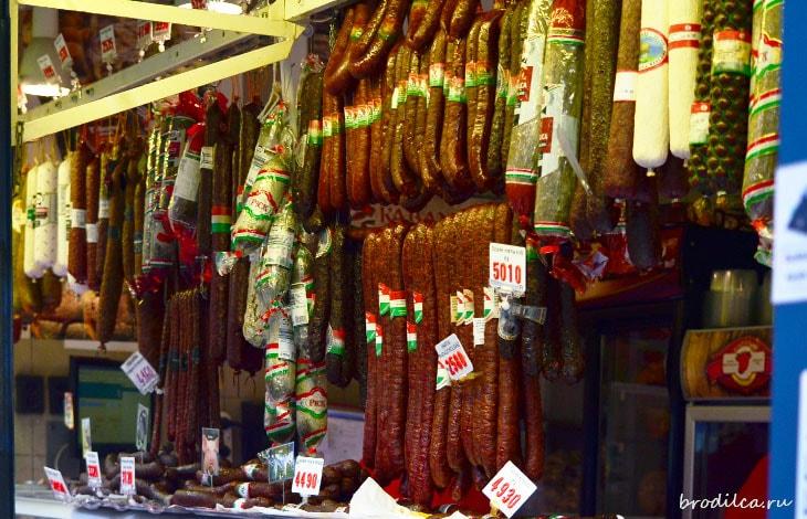 Венгерская салями