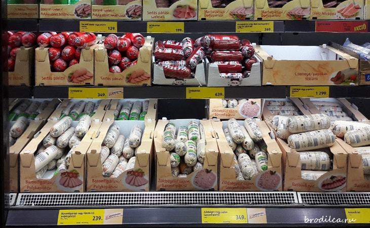 Различные колбасы
