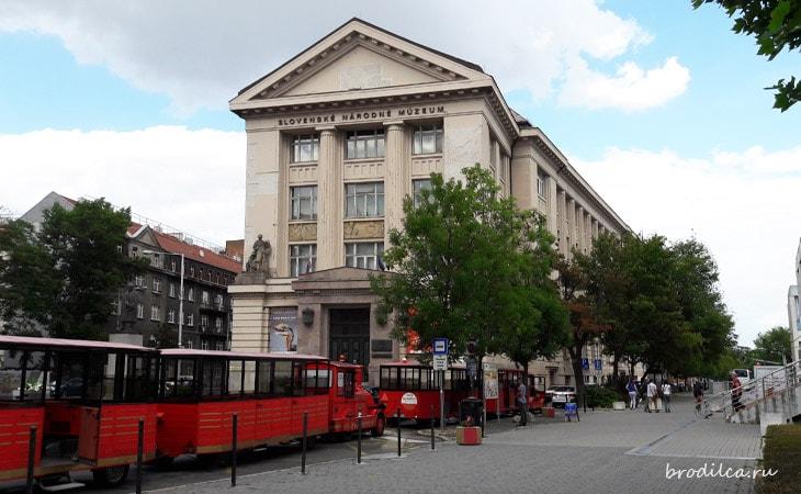 Словацкий музей