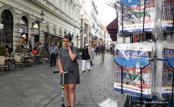 Старая Братислава