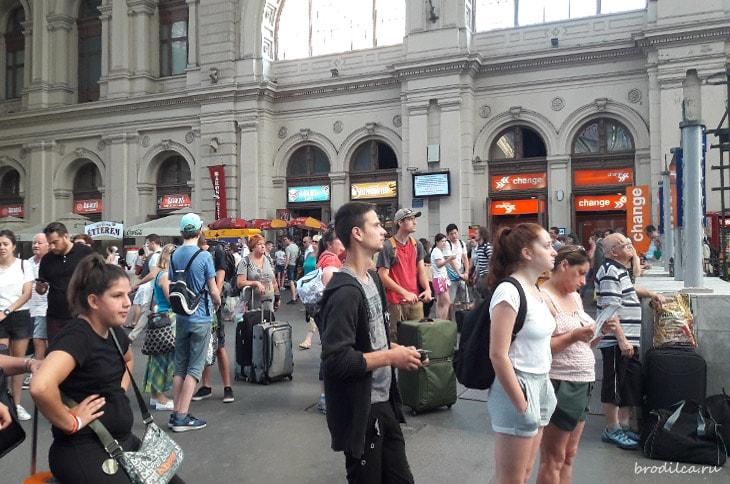 На вокзале Келети
