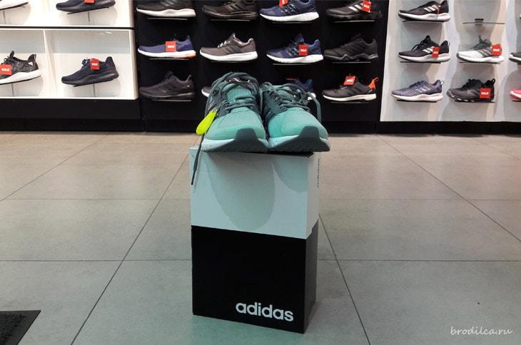 Мои новые кроссовки