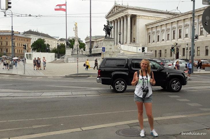 Я в Вене