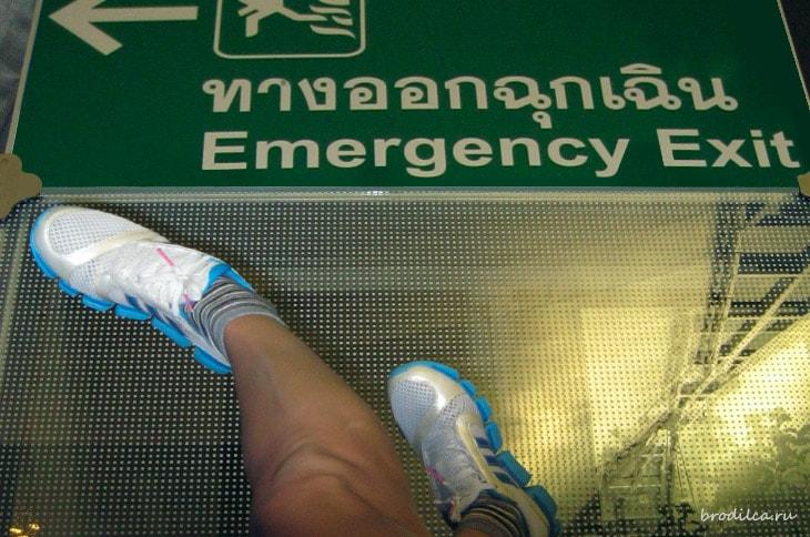 Мои кроссовки в Таиланде