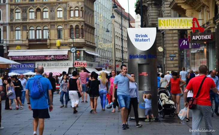 Питьевые фонтанчики в Вене