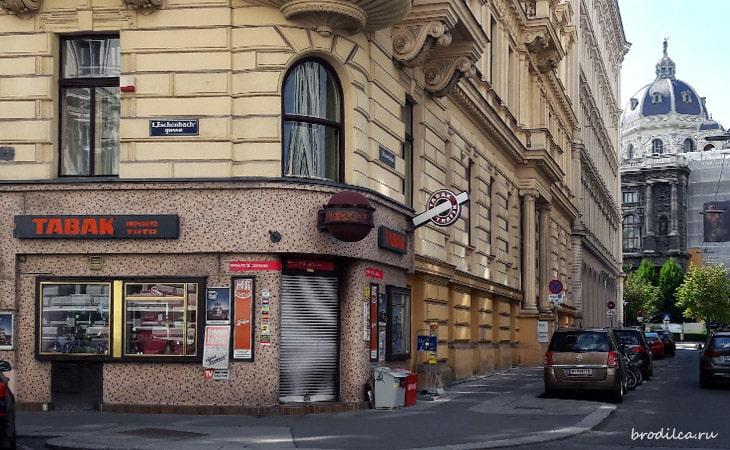 Табачные магазины
