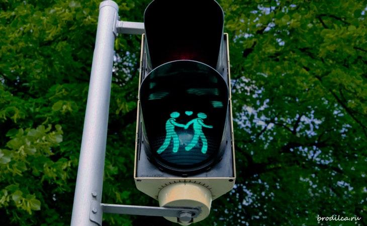 Толерантные светофоры