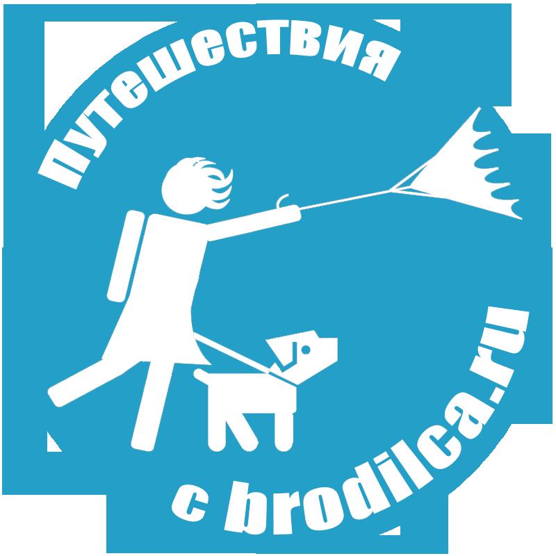 ВейхайРесторан ГАНСУтка по-пекински